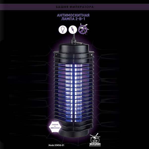 Башня Императора (лампа от комаров)