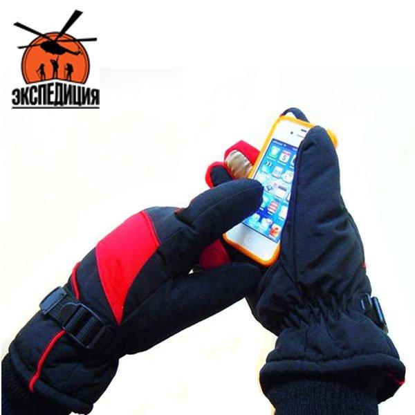 Перчатки лыжные для iPhone и других сенсорных экранов (Touch screen)