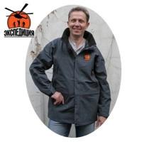 """Многофункциональная куртка """"Мембрана"""""""