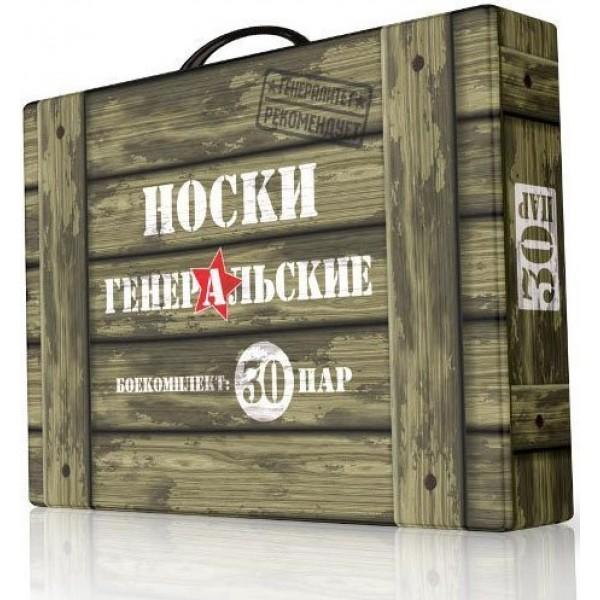 """Набор носков """"Генеральский"""""""