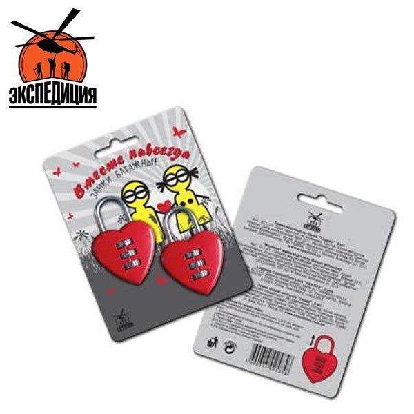"Замки кодовые на багаж ""Сердца"""
