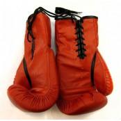 Перчатки боксёрские оранжевые «Миру - Мир!»