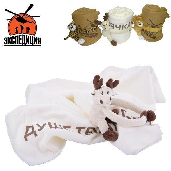 Плед-игрушка флисовый с надписью «Душе тепло, ногам – горячка»