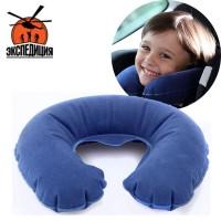 Детская надувная подушка - подголовник