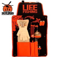 "Фартук рыбака ""LIFE IS FISHING"""