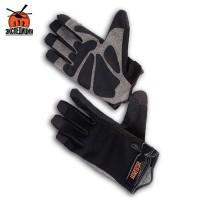 Универсальные перчатки «Экспедиция»