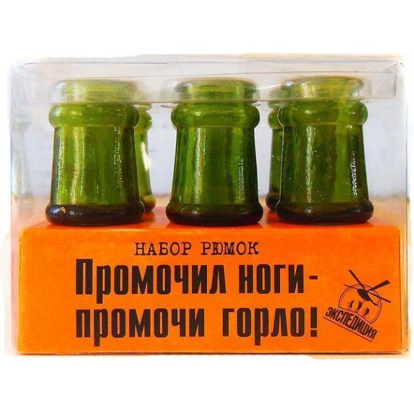 Набор рюмок «Промочил ноги – промочи горло!»