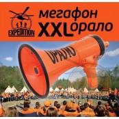 """Мегафон - орало """"XXL"""" c проводным микрофоном"""
