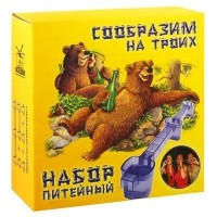 """Алкогольный набор """"Сообразим на троих!"""""""