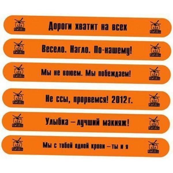 Cиликоновые оранжевые браслеты с надписью