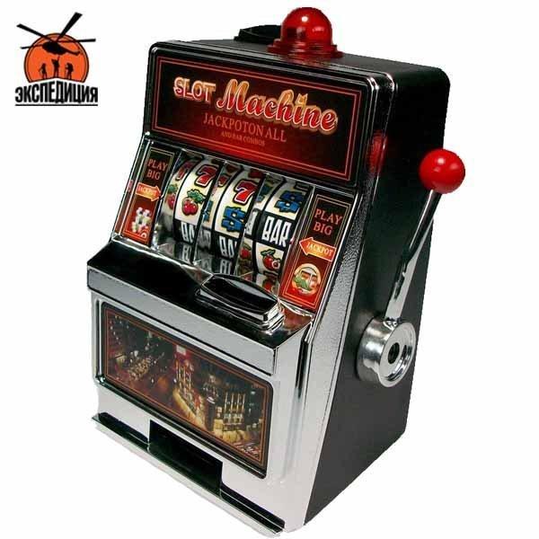 Копилка - игровой автомат «Однорукий бандит»
