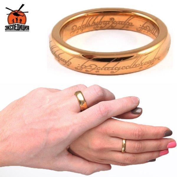 Кольцо Всевластия (женское)
