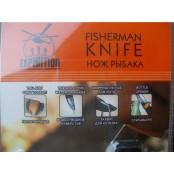 Нож рыбака с насечкой