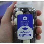 """Хитрые конфеты с сообщением """"Вкусная помощь"""