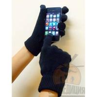 Перчатки для iPhone и других сенсорных экранов УНИСЕКС, черные