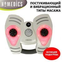 Рефлекционно-ударный массажер для ног HoMedics