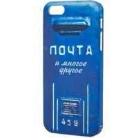 "Чехол для iPhone 5/5S ""Почта"""