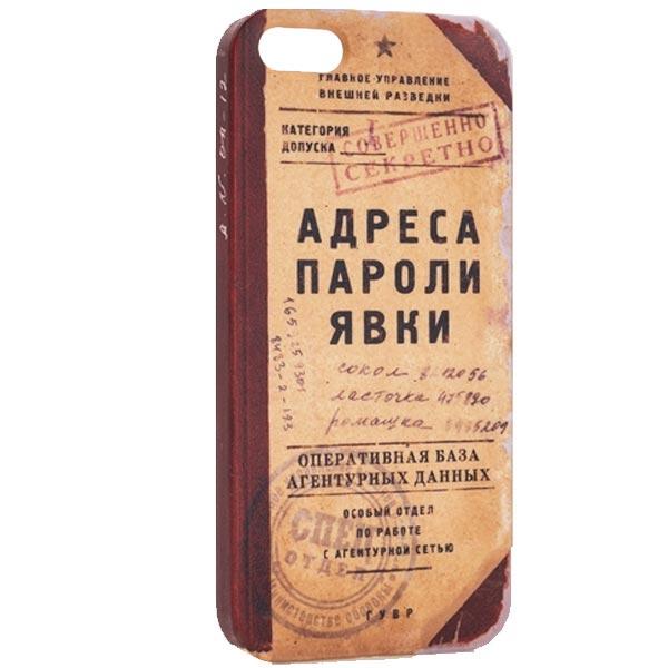 """Чехол для iPhone 5/5S """"Адреса, пароли, явки"""""""