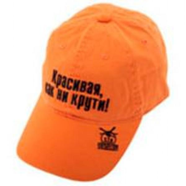 Бейсболка оранжевая с надписями